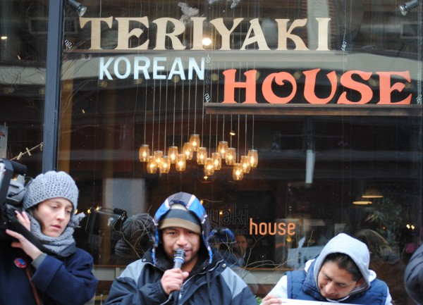 2016-01-22 Teriyaki House 020